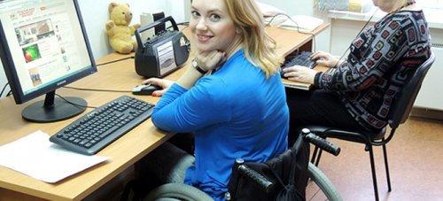 Льготы инвалидам 1 группы в Москве в 2020 году