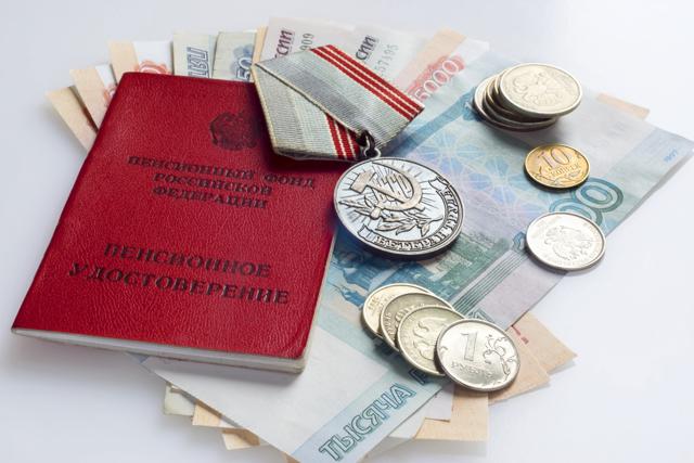 Как получить ветерана труда в Московской области с наградами и без в 2020 году