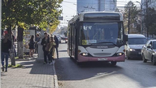 Транспортные льготы инвалидам 3 группы в 2020 году