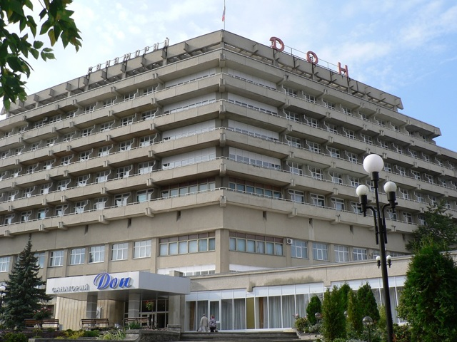 Компенсация за санаторно курортное лечение пенсионерам МВД в 2020 году