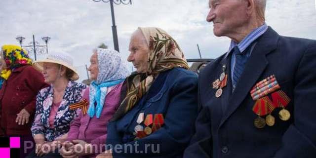 Граждане имеющие право на ЕДВ - ветераны, жертвы радиации в 2020 году