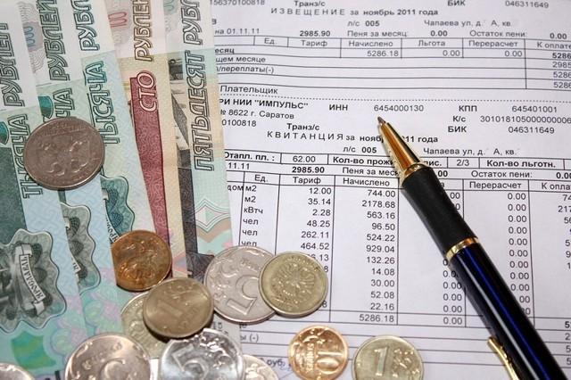 Как грамотно провести расчет коммунальных компенсаций в 2020 году