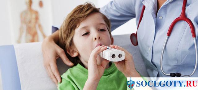 Льгота при бронхиальной астме: как оформить, как получить