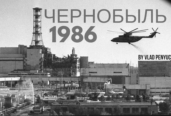Льготы участникам ликвидации аварии на ЧАЭС в 2020 году