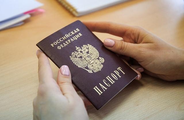 Пособия на ребенка в Приморском крае и Владивостоке в 2020 году