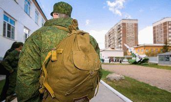 Компенсация в армии при увольнении по состоянию здоровья в 2019 году