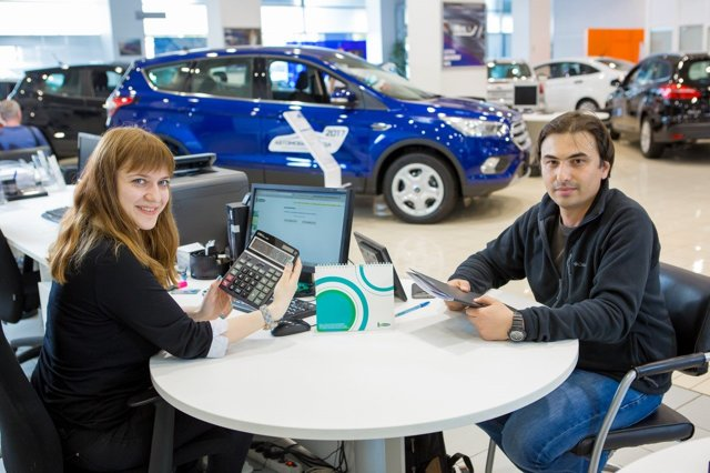 Условия программы первый автомобиль в 2020 году