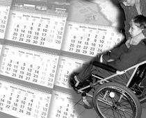 Оплата 4 дня дополнительных выходных по уходу за ребенком инвалидом (документы) в 2020
