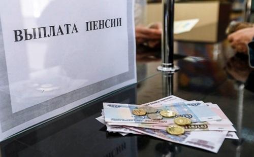 Компенсация пенсионерам за детей рожденных в СССР в 2019 году