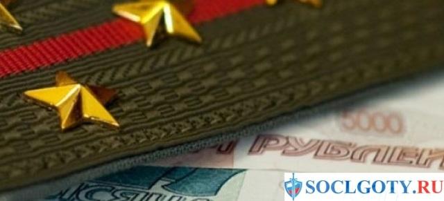 Страховые выплаты военнослужащим при травме в 2020 году