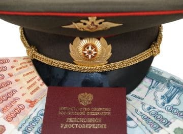Выплаты военнослужащим при увольнению по выслуге лет