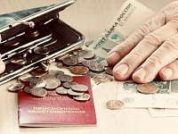 Заморозка пенсионных накопленийв 2020 году