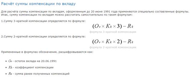 Все возможные выплаты и компенсация по смерти в Москве в 2020 году