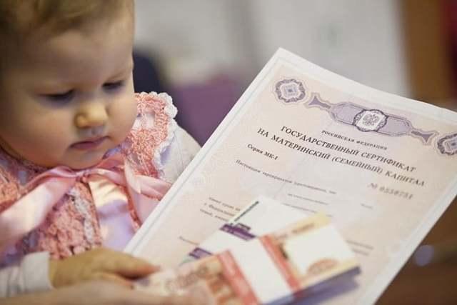 Документы для оформления губернаторского пособия в 2020 году