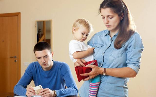 Земля бесплатно молодой семье от государства в 2020 году