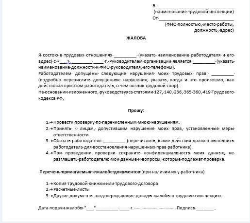 Компенсация за неиспользованный отпуск при увольнении после декрета в 2020 (выплаты)
