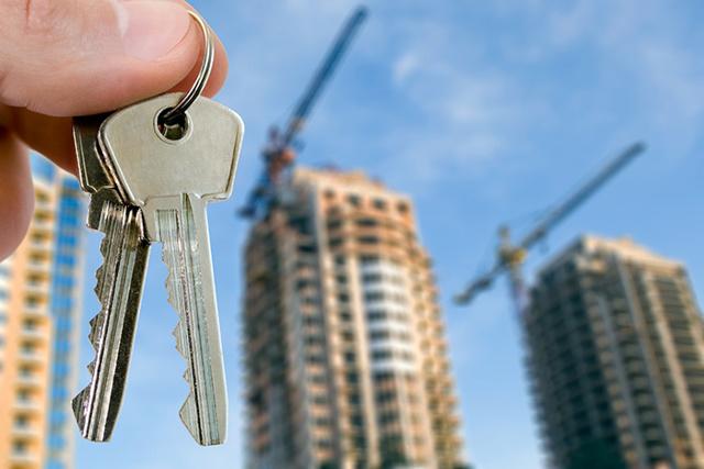 Субсидия госслужащим на покупку жилья в 2020 году: размер
