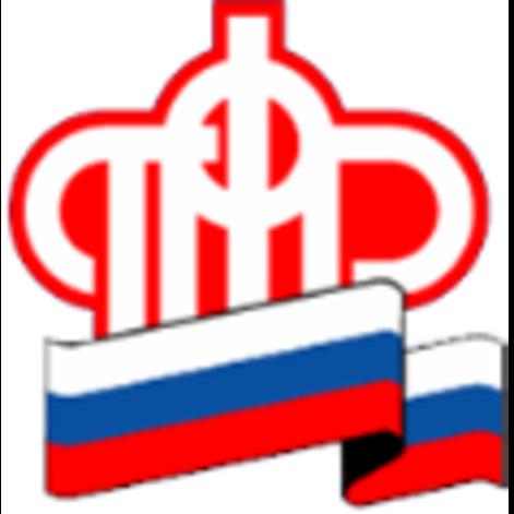 Пособия на ребенка в Иркутской области в 2020 году