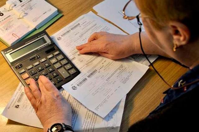 Льготы и выплаты пенсионерам за газ в 2020 году