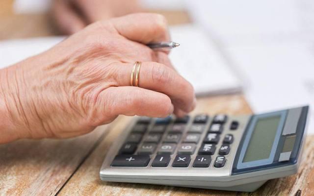 Вторая пенсия военных пенсионеров с 2020 года