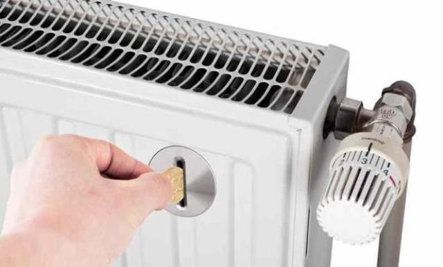 Компенсация за отопление: кому полагается, как оформить в 2020 году