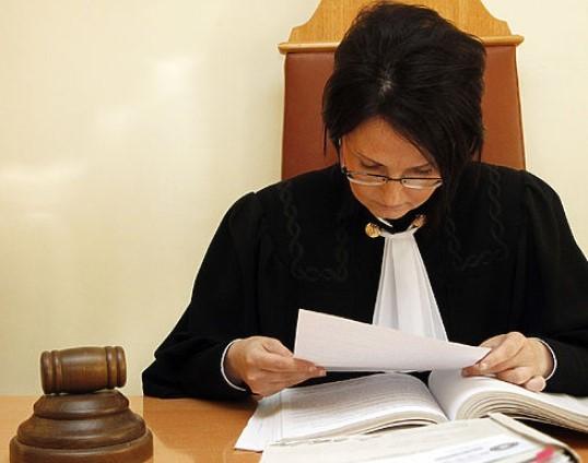 Положены ли какие-либо компенсации судьям в 2020 году