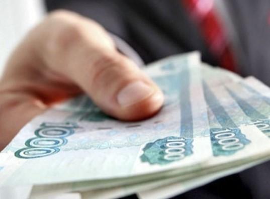 Какие выплачиваются пособия на ребенка в Коми в 2020 году
