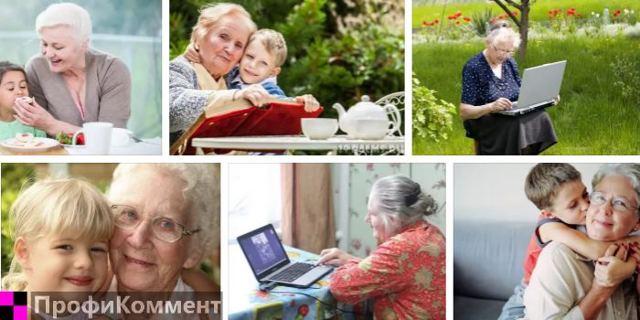 Как пенсионеру оформить доплату за иждивенца в 2020 году