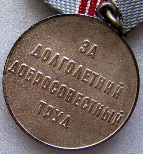 Как получить ветерана труда в Калужской области и Калуге в 2020 году