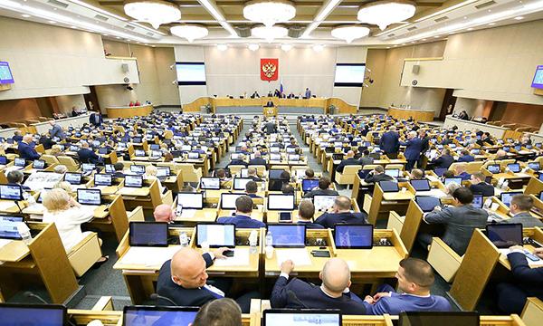 Региональный материнский капитал в Новосибирске в 2020 году