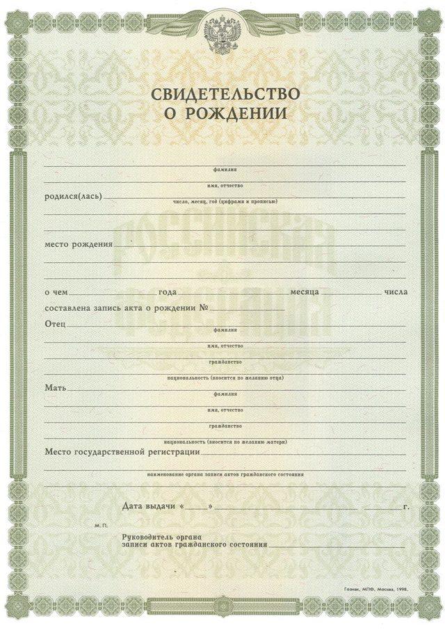 Детские пособия в Екатеринбурге: размер, доплаты, как получить