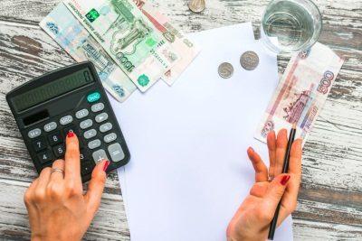 Льготы и субсидии по оплате за капитальный ремонт чернобыльцам в 2020 году
