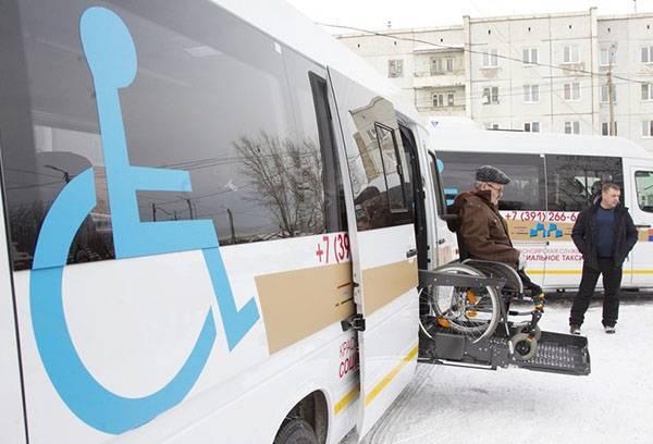 Бесплатное социальное такси для инвалидов: кому положено