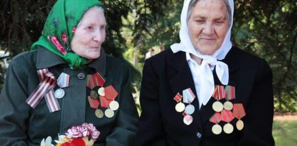 Льготы пенсионерам после 70 лет от государства в 2020 году