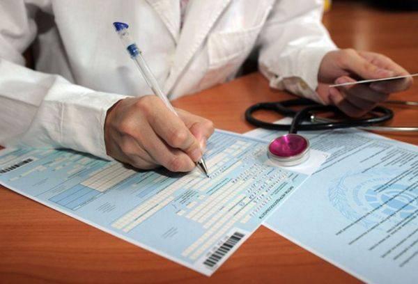 Льготы для больных туберкулезом в 2020 году: как оформить получение