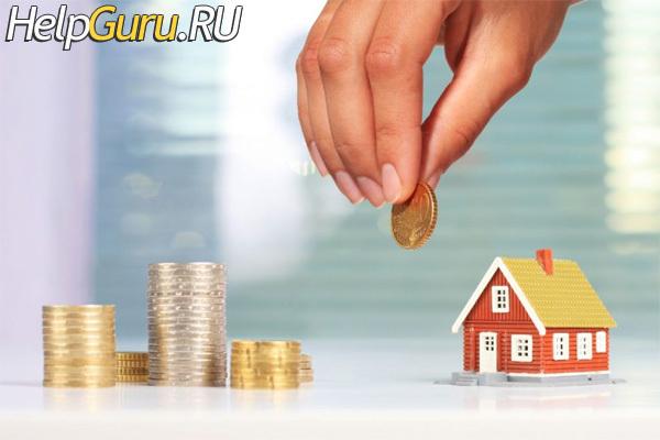 Льготы по налогу на землю для пенсионеров в Московской области в 2020 году