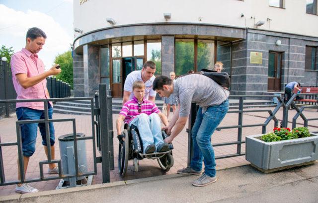 Как получить удостоверение инвалида 1, 2 или 3 группы?