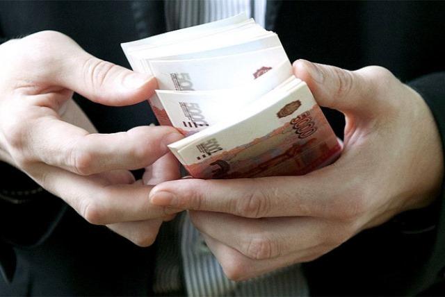 Какие полагаются компенсации муниципальным служащим в 2020 году