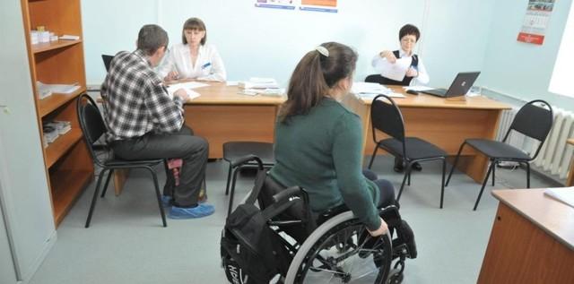 ЕДВ инвалидам 2 группы, как рассчитать и оформить доплату в 2020 году