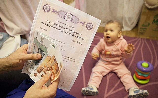 Какие полагаются выплаты усыновителям в 2020 году