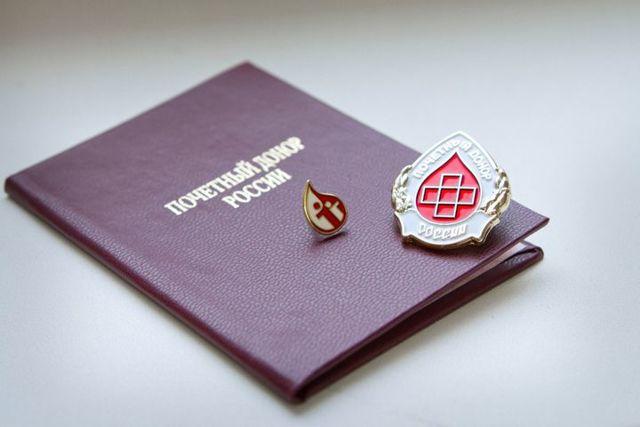 Выплаты донорам крови в Санкт-Петербурге и Ленинградской области в 2020 году