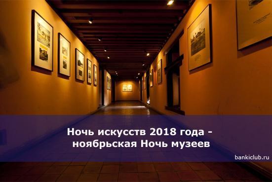 Налог на бездетность в России в 2020 году - будет ли введен?