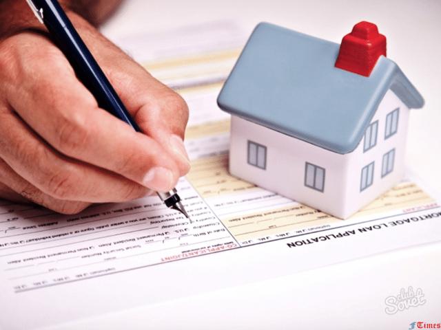 Как купить дом с участком на материнский капитал в 2020 году