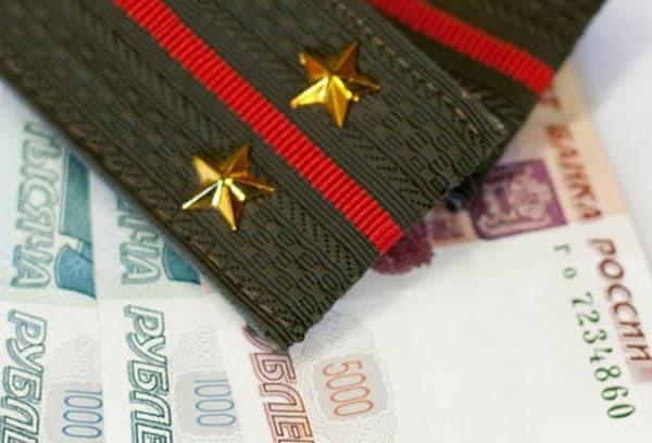 Подъемное пособие военнослужащему и его семье в 2020 году: условия получения