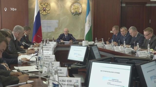 Льготы многодетным семьям в Башкортостане в 2020 году