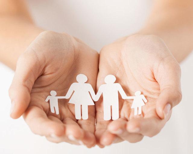 Социальная поддержка в Курской области - виды помощи