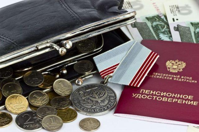Страховая пенсия по инвалидности и условия назначения