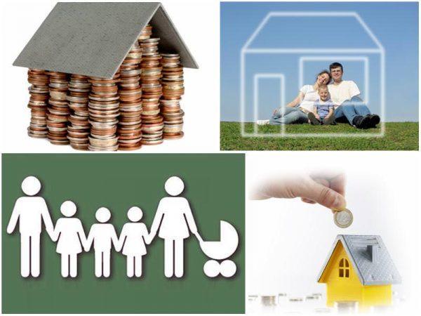 Льготная ипотека для многодетных семей в 2019-2020 году