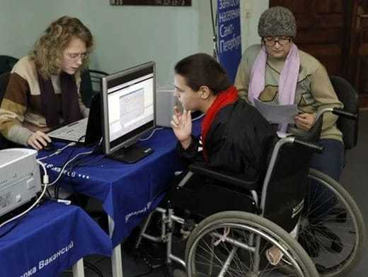 Жилье для инвалидов — куда обращаться инвалиду для получения жилья по закону?