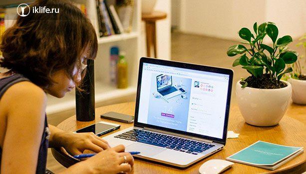 Работа для инвалидов на дому через интернет